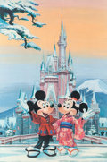 Animation Art:Poster, Charles Boyer Tokyo Disneyland Mickey Mouse and Minnie MouseLimited Edition Lithograph Print #1472/2000 (Walt Dis...