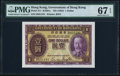 World Currency, Hong Kong Government of Hong Kong $1 ND (1935) Pick 311. . ...