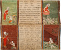 Asian:Chinese, A Southeast Asian Illuminated Manuscript Folio. 26-3/4 inches widex 5-3/8 inches deep (67.9 x 13.7 cm) (each leaf). 40 feet...