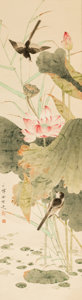 Asian:Chinese, A Chinese Watercolor Painting of Birds Among Lotuses Attributed to Tian Shiguang (1916-1999). Marks: Two red art...
