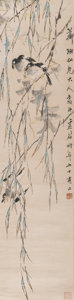 Asian:Chinese, A Chinese Watercolor Painting in the Manner of Xu Gu (1824-1896).Marks: Two red artist's seals. 51-1/2 inches high x 12-3/4...