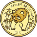 China, China: 5-Piece People's Republic gold Proof Panda Set 1986 Yuan UNC - Surface Hairlines,... (Total: 5 coins)