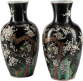 Asian, A Pair of Chinese Famille Noire Porcelain Vases, 20th century. 16inches high (40.6 cm). ... (Total: 2 Items)