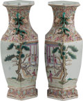 Asian, Pair of Chinese Enamel Hexagonal Vases. 17-1/2 inches high (44.5cm). ... (Total: 2 Items)