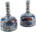 Asian:Japanese, A Pair of Japanese Porcelain Gooseneck Vases. 7-1/2 inches high(19.1 cm). ... (Total: 2 Items)