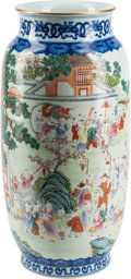 Asian, A Chinese Porcelain Vase. 15 inches high (38.1 cm). ...