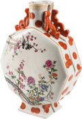Asian, A Pair of Chinese Famille Rose Porcelain Moon Flask Wall Vases. 12h x 2 w x 9 d inches (30.5 x 5.1 x 22.9 cm). ... (Total: 2 Items)