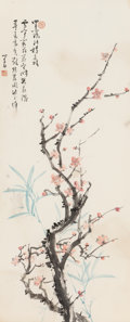 Asian:Chinese, A Chinese Watercolor Painting of a Blossoming PrunusAttributed to Pu Ru (1896-1963) . Marks: Two red artist's s...