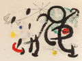 Fine Art - Work on Paper:Print, Joan Miró (1893-1983). Danse Barbare, 1963. Lithograph incolors on Rives paper. 17-1/2 x 23-5/8 inches (44.5 x 60 cm) (...