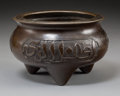 Asian:Chinese, A Chinese Bronze Tripod Censer Made for the Islamic Market, LateMing Dynasty. Marks: Four-character Xuande mark and of a la...