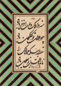 , A Mughal Calligraphy with Four Bold Verses in Ta'aliq Script and a Calligraphy to Felicitate the Ruler of British Indian State... (Total: 2 Items)
