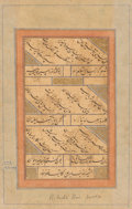 Other, A Mughal Calligraphy Divided into Three Panels by Mir Ali Al Katib and a Calligraphy in Four Nasta'liq Quatrains by Manko Lal... (Total: 2 Items)