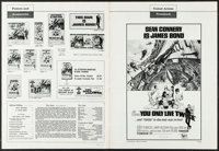 """You Only Live Twice (United Artists, 1967). Uncut Pressbook (12 Pages, 13.25"""" X 18""""). James Bond"""