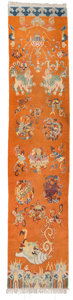 Asian:Chinese, A Rare Chinese Wool Ningxia Temple Pillar Rug, Qing Dynasty, late19th century. 15 feet 2 inches long x 3 feet 1-3/4 inches ...