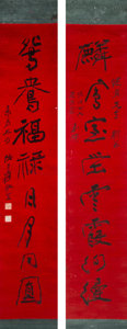 Asian:Chinese, A Pair of Chinese Silk Couplet Scrolls Attributed to Zhang Daqian(1899-1983) . 89-3/4 inches high x 18-3/4 inches wide (228...(Total: 2 Items)