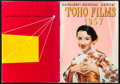 "Movie Posters:Foreign, Toho Films (Toho, 1957). Japanese Program (62 Pages, 5.75"" X 8.25""). Foreign.. ..."