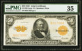 Large Size:Gold Certificates, Fr. 1200 $50 1922 Gold Certificate PMG Choice Very Fine 35...