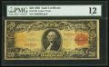 Large Size:Gold Certificates, Fr. 1180 $20 1905 Gold Certificate PMG Fine 12.. ...