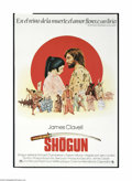 "Movie Posters:Adventure, Shogun (Paramount, 1980) Argentinian One Sheet (29"" X 43""). This isan original, theater-used poster to the James Clavell cl..."