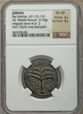 Ancients:Judaea, Ancients: JUDAEA. Bar Kochba Revolt (AD 132-135). AE 'MiddleBronze' (9.36 gm). NGC Choice VF 3/5 - 4/5....