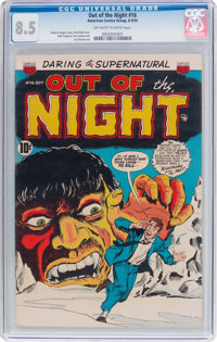 Out of the Night #16 (ACG, 1954) CGC VF+ 8.5 Off-white to white pages