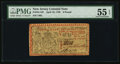 Colonial Notes:New Jersey, New Jersey April 10, 1759 £6 PMG About Uncirculated 55 EPQ.. ...