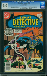 Detective Comics #468 (DC, 1977) CGC VF/NM 9.0 OFF-WHITE TO WHITE pages