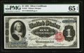 Large Size:Silver Certificates, Fr. 223 $1 1891 Silver Certificate PMG Gem Uncirculated 65 EPQ.....