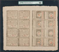 Rhode Island July 2, 1780 Full Double Sheet of Sixteen $1, $2, $3, $4, $5, $7, $8 and $20 PMG Gem Uncirculated 66 EPQ
