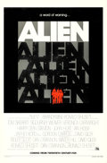 """Movie Posters:Science Fiction, Alien (20th Century Fox, 1979). One Sheet (27"""" X 41"""") Teaser Style.. ..."""
