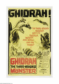 "Movie Posters:Science Fiction, Ghidrah, the Three-Headed Monster (Toho, 1964). One Sheet (27"" X41""). Offered here is a vintage, theater-used poster for th..."