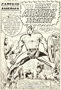 Jack Kirby and Chic Stone Tales of Suspense #60 Splash Page 1 Captain America Original Art (Marvel, 1964)