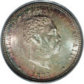 Coins of Hawaii: , 1883 25C Hawaii Quarter MS66 PCGS. Glowing luster emanates fromboth sides of this Premium Gem, that is covered with a medl...