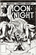 Original Comic Art:Covers, Bill Sienkiewicz Moon Knight #7 Cover Original Art (Marvel,1981)....