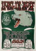 Music Memorabilia:Posters, Howlin' Wolf/Big Brother And The Holding Company Avalon Concert Poster FD-27 (Family Dog, 1966). ...