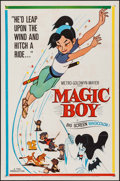 """Movie Posters:Animation, Magic Boy & Other Lot (MGM, 1960). One Sheets (2) (27"""" X 41"""").Animation.. ... (Total: 2 Items)"""
