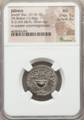 Ancients:Judaea, JUDAEA. Jewish War (AD 66-70). AR Shekel...