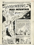 Original Comic Art:Complete Story, Al Avison, Rudy Palais, John Sink, and Tom Gill - Original Art for Witches Tales #1, Complete Book (Harvey, 1951). Truly a r...