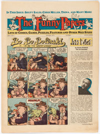 The Funny Papers #1 (Funny Papers Inc., 1975) Condition: FN