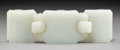Asian:Chinese, A Chinese Three-Part White Jade Buckle, Qing Dynasty. 2-1/8 incheshigh x 6-3/4 inches wide (5.4 x 17.1 cm) (assembled). ...
