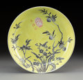 Asian:Chinese, A Chinese Dayazhai-Style Enameled Porcelain Dish, Republic Period, circa 1912-1949. Marks: Four-character Yong Qing Chang Ch...