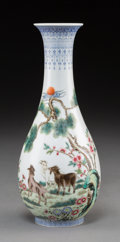Asian:Chinese, A Chinese Enameled Porcelain Vase with Goat Motif, Republic Period,circa 1912-1949. Marks: Four-character Qianlong mark and...