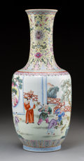Asian:Chinese, A Fine Chinese Enameled Famille Rose Porcelain Vase DepictingBoys at Play, Qing Dynasty, Daoguang Period, circa 182...