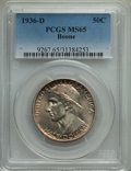 Commemorative Silver, 1936-D 50C Boone MS65 PCGS. PCGS Population: (576/342). NGC Census: (394/223). CDN: $170 Whsle. Bid for problem-free NGC/PC...