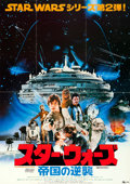 "Movie Posters:Science Fiction, The Empire Strikes Back (20th Century Fox, 1980). Japanese B1 (28.5"" X 40"").. ..."