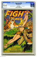Golden Age (1938-1955):Adventure, Fight Comics #50 (Fiction House, 1947) CGC NM 9.4 White pages. The allure of this Fiction House series is explained succinct...