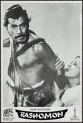 """Movie Posters:Foreign, Rashomon (Golden Lion, R-1980s). Swiss Poster (12.25"""" X 18.25"""").Foreign.. ..."""