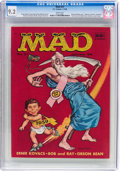 Magazines:Mad, MAD #37 (EC, 1958) CGC NM- 9.2 White pages....