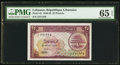 Canadian Currency, LEB42 PMG Gem Uncirculated 65 EPQ....