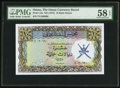 Canadian Currency:Demand Notes, Fr. 12a $20 1861 Demand Note PMG Choice About Unc 58 EPQ.